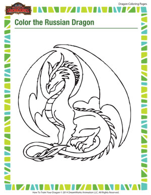 Color The Russian Dragon Free Printable Dragon Coloring Pages